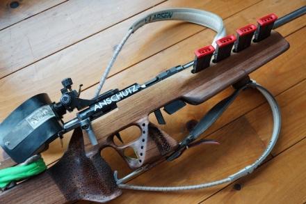 Ali rifle 2